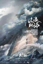 Watch The Wandering Earth Online 123movies