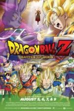 Watch Dragon Ball Z: Battle of Gods Online 123movies