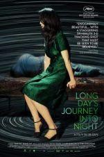Watch Long Day\'s Journey Into Night Online 123movies