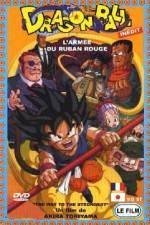 Watch Dragon Ball: The Path to Power Online 123movies
