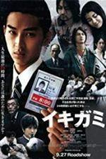 Watch Ikigami Online 123movies