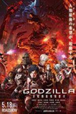 Watch Godzilla: City on the Edge of Battle Online 123movies